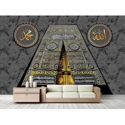 Mescidi Haram Duvar Kumaşı